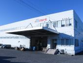 第三伊予工場