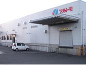 仙台第二工場