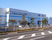 仙台第一工場